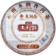Dali Pu-erh Tea Cake 2010 Fermented from Yunnan Longrun Pu-erh Tea