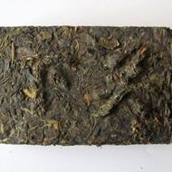 2014 Xiaguan Tibetan Flame Brick from Xiaguan Tea Factory (puershop)