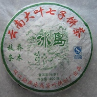 2008 Big Leaf Bingdao Pu-erh Tea Cake from Shuanjiang Mengku