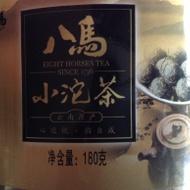 2008 Pu-erh Tuo Cha from Eight Horses Tea