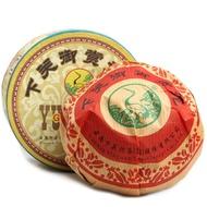 """2012 XiaGuan """"Yu Shang Gong Tuo"""" from Xiaguan Tea Factory"""