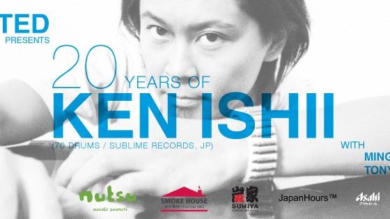 21.03 | Re:United ft. Ken Ishii (70 Drums/ Sublime Records, JP)