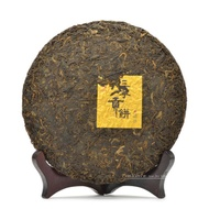 Fengqing Ripened Tribute Pu-erh Cake Tea 2013 from Teavivre