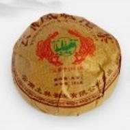 """2010 Nan Jian """"Phoenix Ripe Tuo"""" Organic Ripe Puerh Tea from Nan Jian Tu Lin tea factory(yunnan sourcing)"""