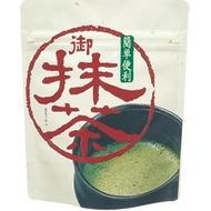 Organic Uji Matcha from Matcha.my