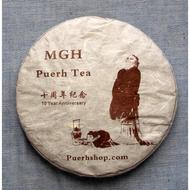 2012 MGH 1207 Best of Mengku Raw from PuerhShop.com