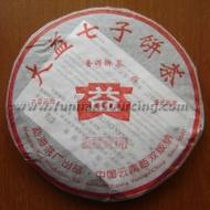 """2005 Menghai Dayi """"Ba Ji Pu Bing"""" Ripe from Menghai Tea Factory"""