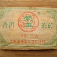 2005 Yong De 100% Wild Arbor Raw Pu-erh tea brick * 250 grams from Yunnan Sourcing