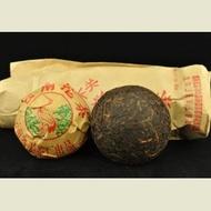 2005 Xiaguan Ripe Puerh Tea Tuo Cha from Xiaguan Tea Factory (Yunnan Sourcing)
