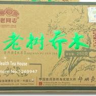 Haiwan Lao Tong Zhi 2011 from Haiwan Tea Factory