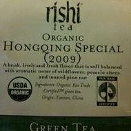 Hongqing Special 2009 from Rishi Tea