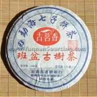 """2010 Gu Ming Xiang """"Ban Pen Gu Shu"""" Raw Pu-erh from Yunnan Sourcing"""