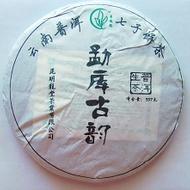 2009 Mengku Ancient Yun Pu-erh Tea Cake from PuerhShop.com