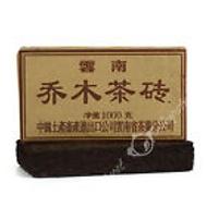1000g 2005 Organic CNNP Zhong Cha Ancient Tree Puerh Tea Ripe Brick from CNNP (Streetshop88)