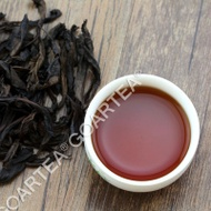 1997 Aged Organic Supreme Wuyi Rock Da Hong Pao (Big Red Robe) Oolong Tea from Streetshop88