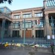 Ֆրանսիայի  Հանրապետության Դեսպանատուն – Embassy of France