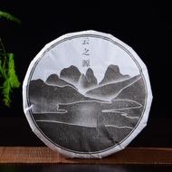 """2020 Yunnan Sourcing """"Jingmai Mountain"""" Raw Pu-erh Tea Cake from Yunnan Sourcing"""