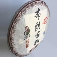 Bu Lang Ancient Tree 2012 – Bu Lang Gu Shu from Healthy Leaf