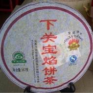 2008 Xiaguan Tibetan Flame Puerh Tea Cake from Puerh Shop