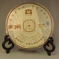 2007 Menghai Jade Luster Ripe from Menghai Tea Factory (Mandala Tea)
