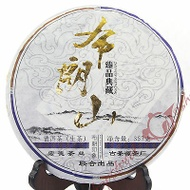 2013 Supreme Yunnan BuLang Mountain Impress Pu'er Sheng (Raw) Cake Tea from Streetshop88 (Ebay)