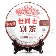 "2012 9978 Haiwan ""Old Comrade"" from Haiwan Tea Factory"