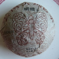 1996 Xia Guan Butterfly Spring Tuo sheng 250g from Life In Teacup