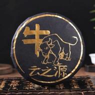 """2021 Yunnan Sourcing """"Golden Ox"""" Ripe Pu-erh Tea Cake from Yunnan Sourcing"""