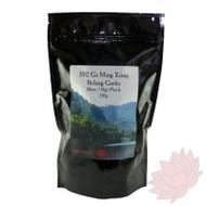 "2012 Bulang Gushu ""Ancient Tree"" Shou / Ripe Puerh from Crimson Lotus Tea"