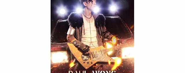 黄贯中英雄有分数世界巡迴演唱会新加坡站 Paul Wong World Tour 2016