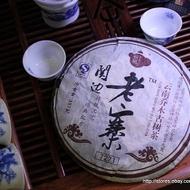"""2007 Hengfu """"Guan Bian Lao Zhai"""" Ripe Puerh Cake from China Cha Dao"""