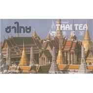 Thai Tea from The Original Thai Tea