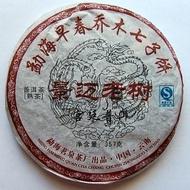 2006 Jingmai Laoshu Gongting Pu-erh Tea Cake from PuerhShop.com
