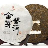 Fengqing Golden Buds Ripened Pu-erh Cake 2013 from Teavivre