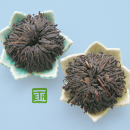 Keemun Peony from The Tea Forest
