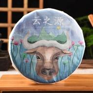 """2021 Yunnan Sourcing """"Zhang Jia San Dui"""" Raw Pu-erh Tea Cake from Yunnan Sourcing"""