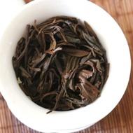 Spring 2017 Wuliang Sun-Dried Black from Farmerleaf