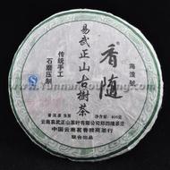 "2011 Hai Lang Hao ""After the Rain"" Raw Pu-erh from Yunnan Sourcing"