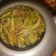 Mi lan Xiang Old Bushes from Wuyi Origin