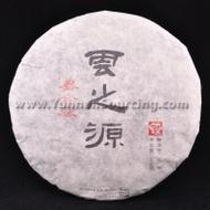 2011 Yunnan Sourcing San He Zhai Raw from Yunnan Sourcing