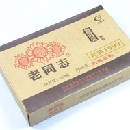 2010 Lao Tong Zhi Brick 250g from Haiwan Tea Factory