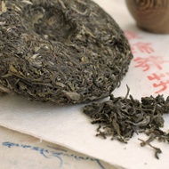 Mangnuo Tengtiao Cane Tea Sheng Pu-erh from Ancient Tea Tree 2014 First Spring from WymmTea