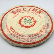 2002 CNNP (Zhong Cha) 7572 Green Label Tiepai   Ripe from white2tea