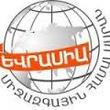 Եվրասիա միջազգային համալսարան և հենակետային վարժարան – Eurasia International University and College
