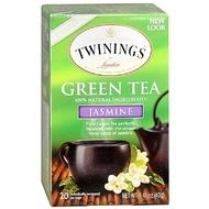 Jasmine Green from Twinings