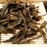 Puerh Maocha from Canton Tea Co