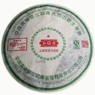 2006 Mengku DaXueShan Raw from Shuangjiang Mengku Tea Co., Ltd.