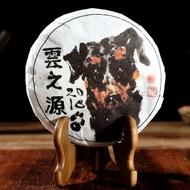 2018 Yunnan Sourcing Lucy Ripe Pu-erh from Yunnan Sourcing