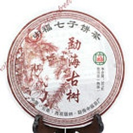 2012 Yunnan Manghai Aged Tree blessing Puerh Ripe Cake Chinese Tea from Streetshop88