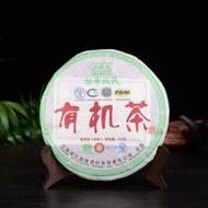 """2008 Mengku """"Certified Organic"""" Wild Arbor Raw Pu-erh Tea Cake from Shuangjiang Mengku Tea Company (Yunnan Sourcing)"""
